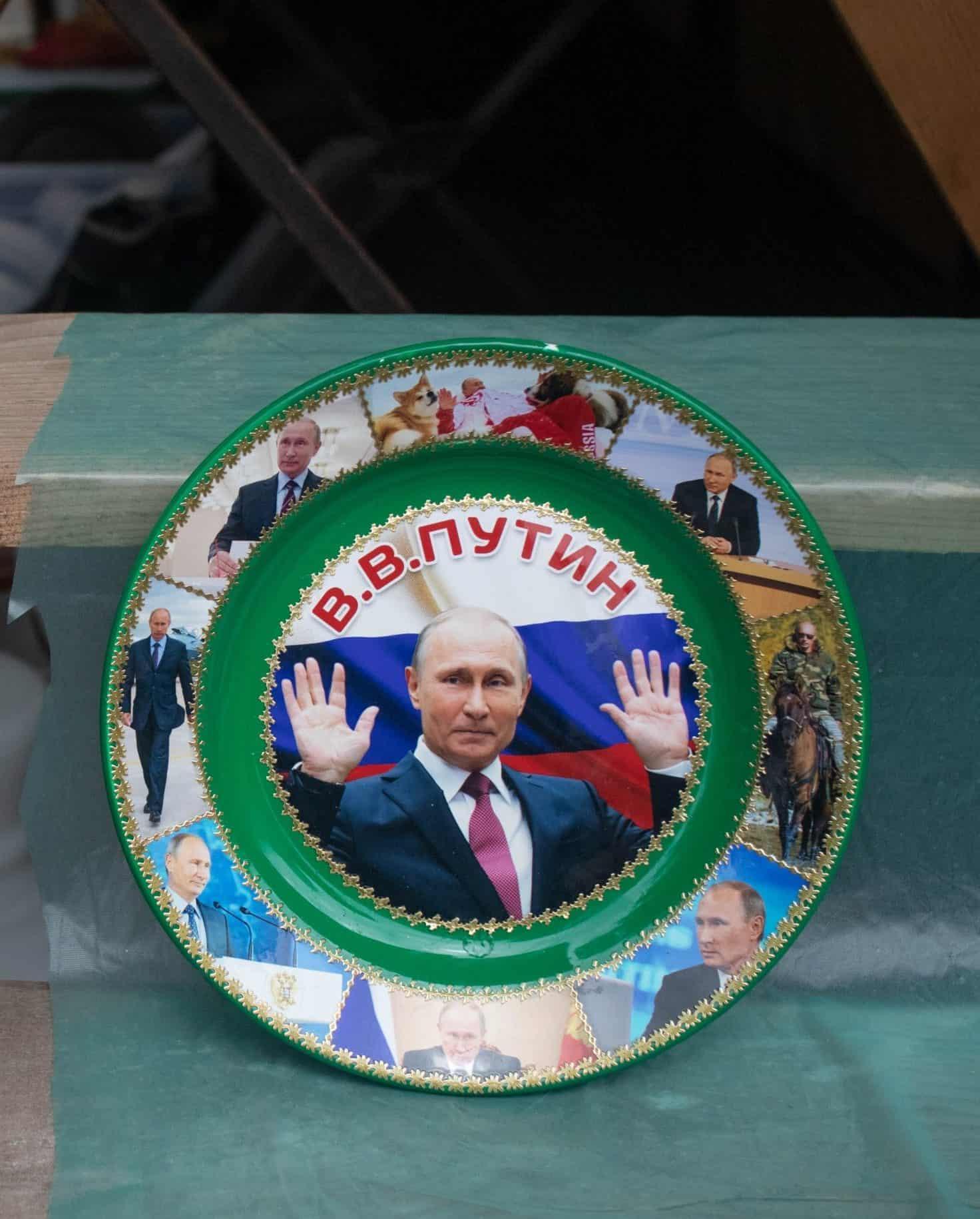 Putin's Punch Genetics